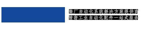 广东汇兴智造股份有限公司