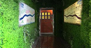 体验馆时空隧道