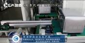 微波炉自动化生产线