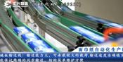 面巾纸自动化生产线