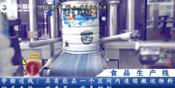 罐装奶粉食品生产线
