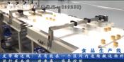 糕点生产线