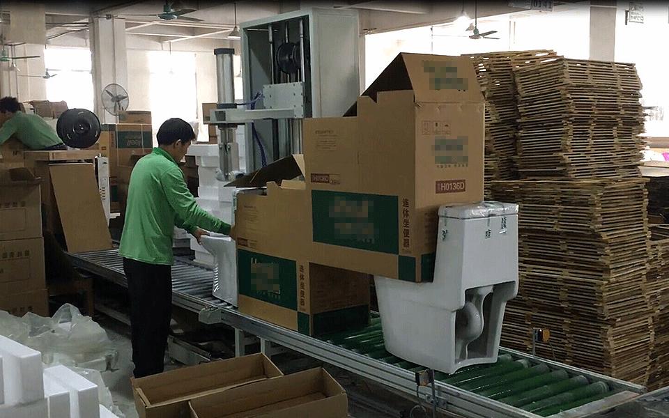 马桶自动包装线