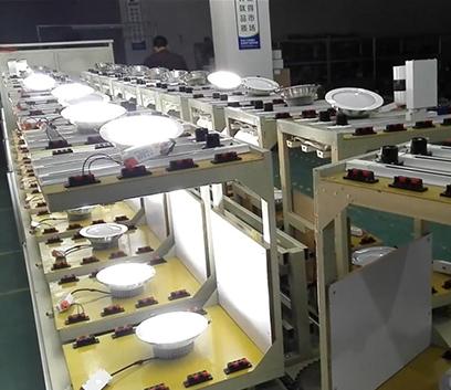LED投光灯生产线
