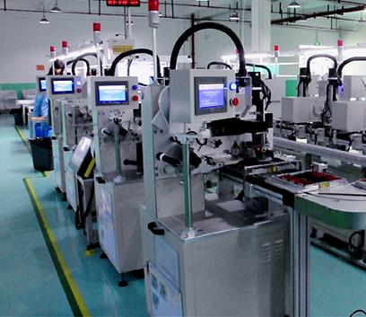 手机自动化生产线